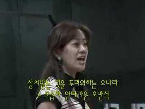 Oh Man Seok Rehearsal