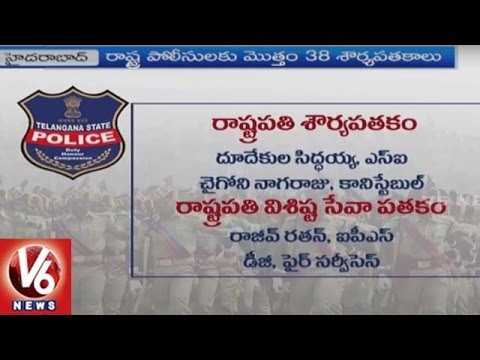 Telangana Gets Highest Gallantry Medals In Country | 70th Independence Day | V6 News