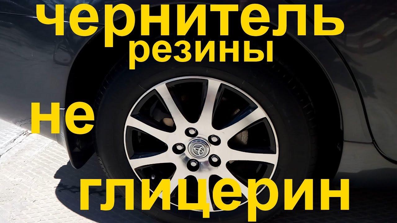 Продажа импортных и отечественных автошин и колёсных дисков; шиномонтаж, поможем подобрать шины по автомобилю, хранение и ремонт шин,