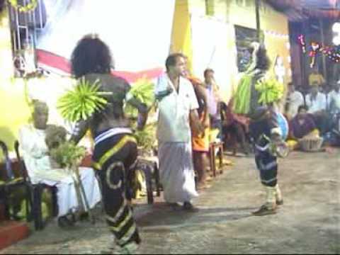 Raavu Guliga Kola, Adyar