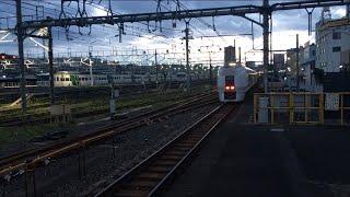 【すわろーあかぎ、うえのとうきょうらいん】651系 特急 スワローあかぎ、上野東京ライン E231系@尾久駅
