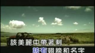 KTV]范逸臣-無樂不作 thumbnail