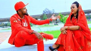 vuclip Farhaan sulee (baddeeysaa) & ashiitaa nuuree - Karra teeysan dura - New Ethiopian Music 2018