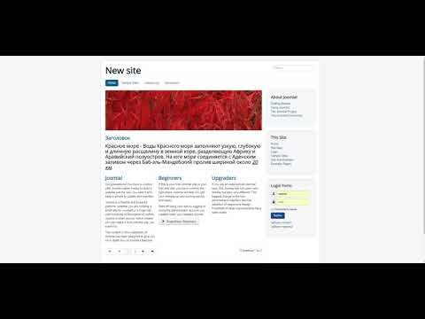 Вывод материалов в Joomla 3