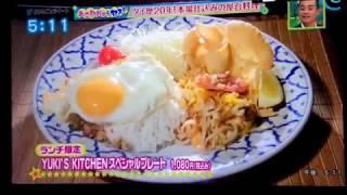 静岡第1テレビ 丸ごとワイド やすとカナのお騒がせしヤス‼️