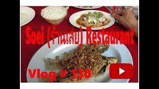 Soei Restaurant Bangkok Thailand