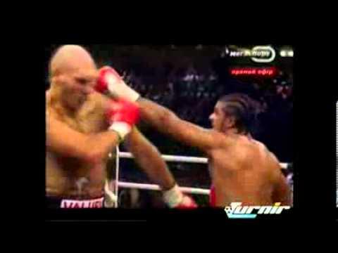 Бокс -