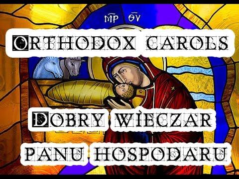 Dobry wieczar panu hospodaru  - Orthodox Christmas Song - Православное Рождество Песня