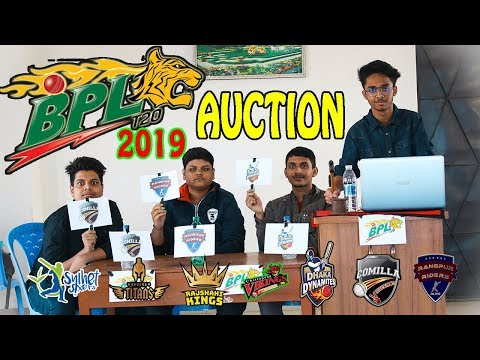 BPL Funny Auction l BPL 2019 l BPL Player Auction l Bangla Funny Video l Limit hin Binodon