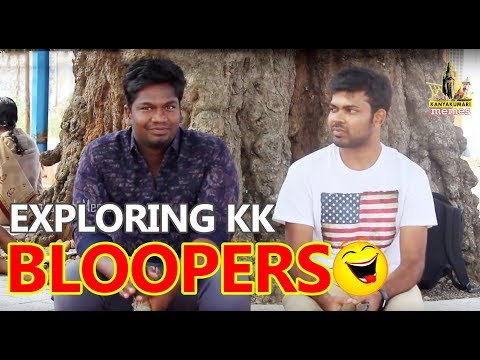 BLOOPERS   Exploring Kanyakumari   Episode - 10   Vishnu Bharath   Subash Kannan