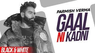 Gaal Ni Kadni (Official B&W Video) | Parmish Verma | Desi Crew | Latest Punjabi Songs 2020