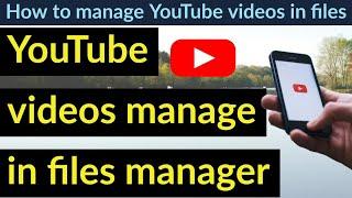 How to offline videos | offline videos | YouTube offline | YouTube offline videos | videos