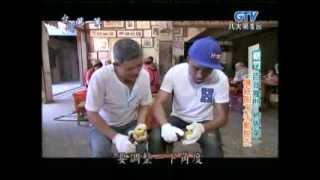 【柿餅的做法】「柿餅的做法」#柿餅的做法,八大電視-台灣第...