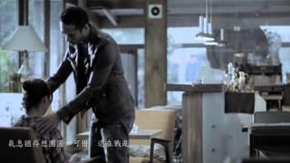 【The Key】 02. 《團圓》〔原曲:告別娑婆- 陳奕迅 )