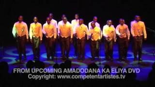 AMADODANA KA ELIYA DVD FULL SONG EXCERPT!
