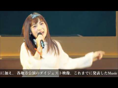 from「PERFECT TRICK ?TRICK TOUR 2016 & CLIPS」LIVEダイジェスト