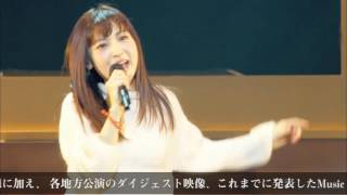 from「PERFECT TRICK –TRICK TOUR 2016 & CLIPS」LIVEダイジェスト