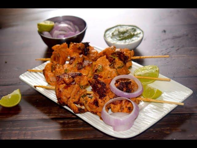 No-Grill Chicken Malai Tikka