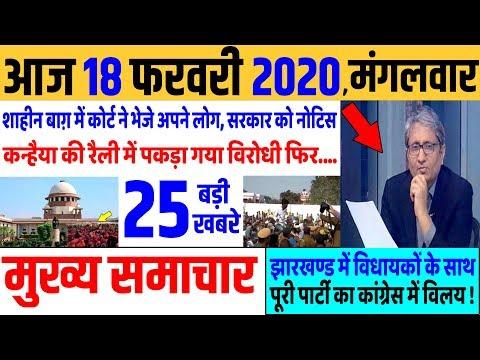 विधायकों के साथ पूरी पार्टी का कांग्रेस में विलय ,bihar election news, Kanahiya kumar,rahul gandhi