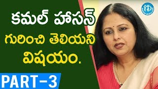 Actress Jayasudha Exclusive Interview - Part #3 || Koffee With Yamuna Kishore