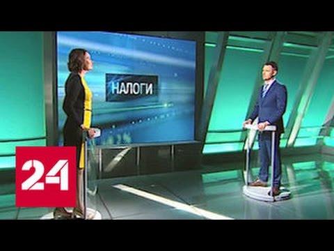 Минфин России :: Бюджетная роспись
