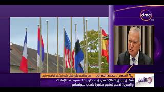 الأخبار - وزير التعليم العالي في باريس للمشاركة في اجتماعات اليونسكو ضمن الوفد المصري