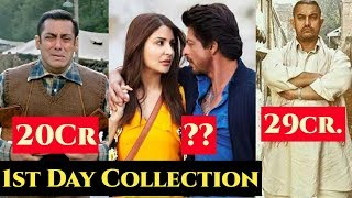 Jab Harry Met Sejal 1st Day Box Office Collection, Copmarion With Tubelight, Dangal,