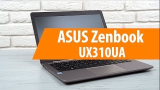 распаковка ASUS Zenbook UX310UA / Unboxing ASUS Zenbook UX310UA
