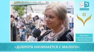 Плотникова Светлана, библиотекарь. Интервью в рамках проекта ''Единое Зерно''