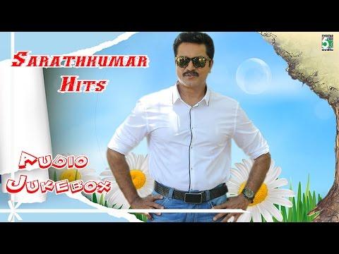 Sarath Kumar Super Hit Evergreen Audio Jukebox