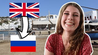 What a BRITISH GIRL thinks of RUSSIA   Q&A in Mykonos