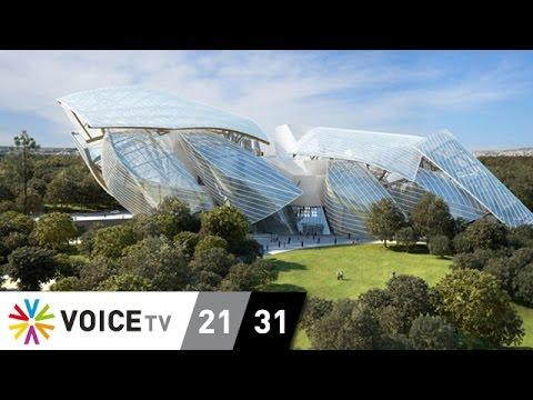 สถาปัตยกรรมระดับโลกเพื่อสนับสนุนศิลปะและศิลปิน