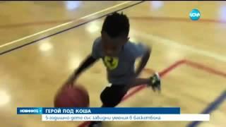 Download lagu 5-годишно дете демонстрира завидни баскетболни умения - Новините на Нова (03.11.2015г.)