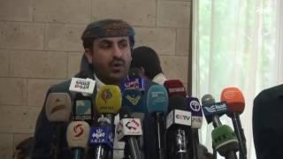 اليمن..ولد الشيخ يستكمل مناقشة ورقة الحل مع الانقلابيين