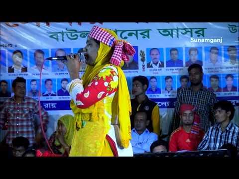 Murshidi Sharmin -Bangla Baul Song - MohuRaja