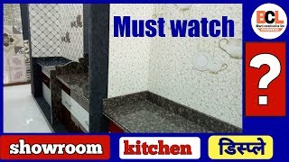 Tiles showroom kitchen disply || Tiles showroom display ||showroom idea in India