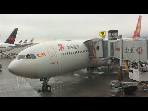 Beijing Capital Airlines Airbus A330 Economy Vancouver to Hangzhou via Qingdao (YVR-TAO-HGH)
