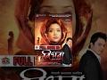 Bidhawa || विधवा || Emotional Nepali Movie