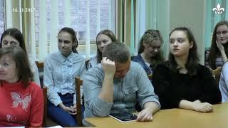 Ігор Калинець зустрівся зі студентами Бродівського педколеджу (ТРК