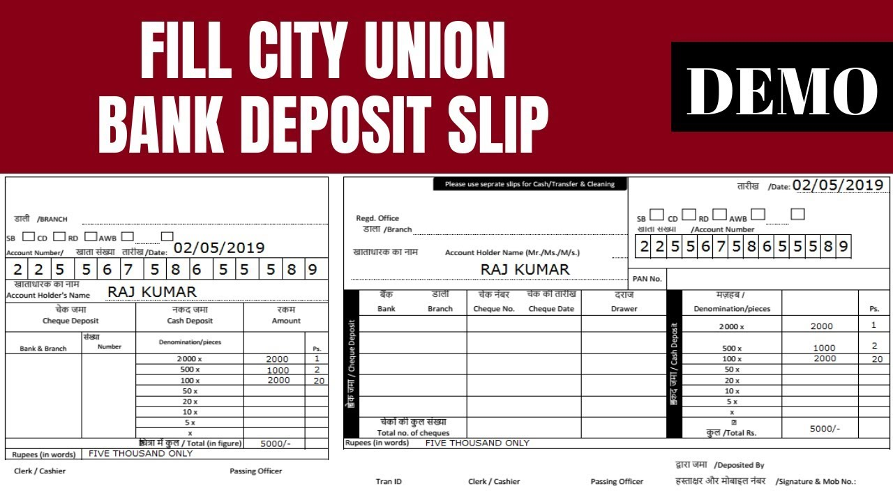 how to fill union bank fixed deposit form