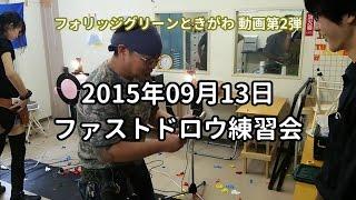 http://wackmc.militaryblog.jp/(ミリブロ フォリッジグリーン住込み日...