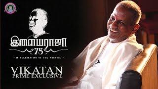 Ilayaraja – Exclusive Interview