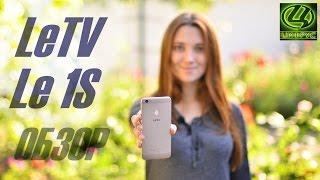 LeTV Le 1S (LeEco Le 1s) - обзор, характеристики, отзывы, сравнение, где купить?