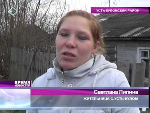 свинг знакомства Усть-Кулом