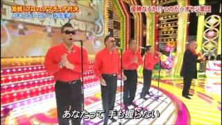 オヤジズム/赤いスイトピー thumbnail
