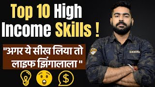 Top 10 Highest Paid Jobs | High Income Skills | Highest Paying Jobs | 2019-2020