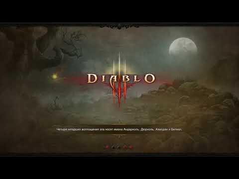Diablo 3 - Nintendo Switch - игра локально на одном экране сезонными персонажами.