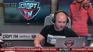 Яна Щербань - волейболистка «Динамо» в гостях на «Спорт FM». 20.05.2018