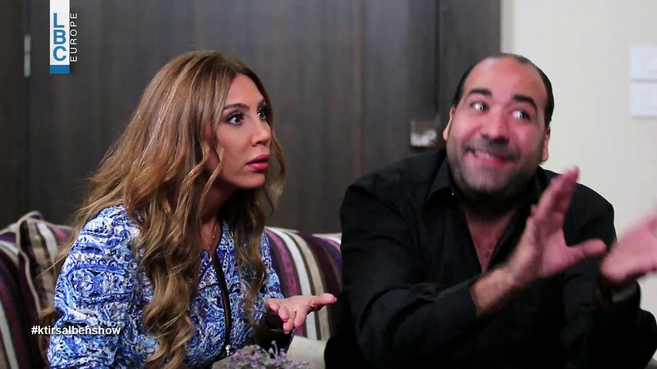 Ktir Salbeh Show   Season 7   Episode 6   عيلة مضرو   بة