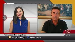 Αργολίδα | Ο Δήμαρχος Ναυπλιέων Δ. Κωστούρος στην «Χαμηλή Πτήση»